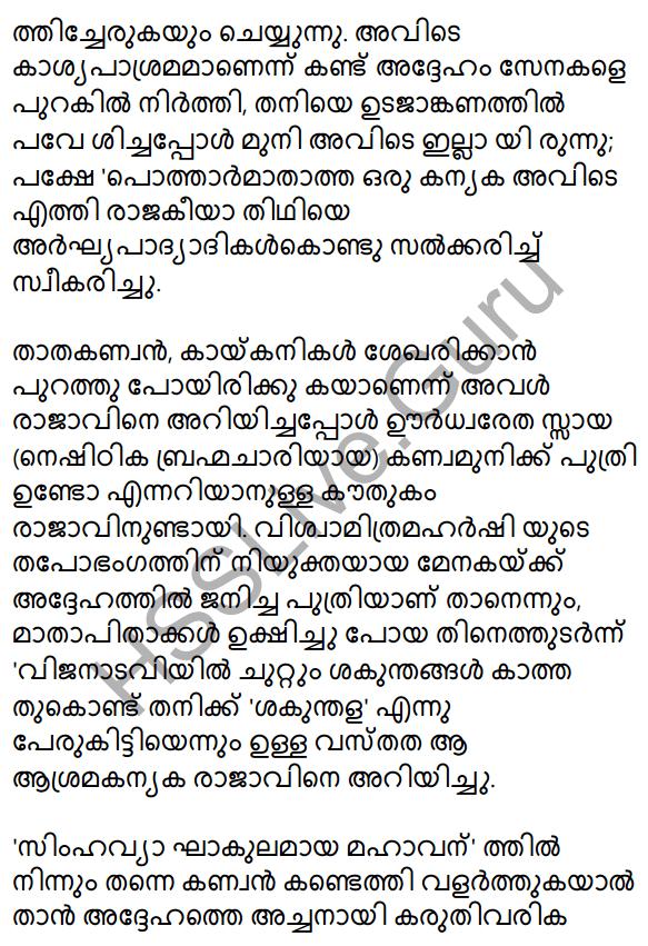 Kannadi Kanmolavum Summary 10