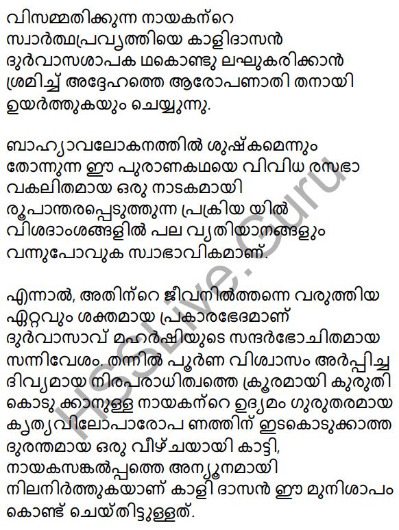 Kannadi Kanmolavum Summary 15