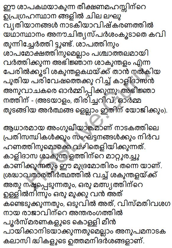 Kannadi Kanmolavum Summary 16