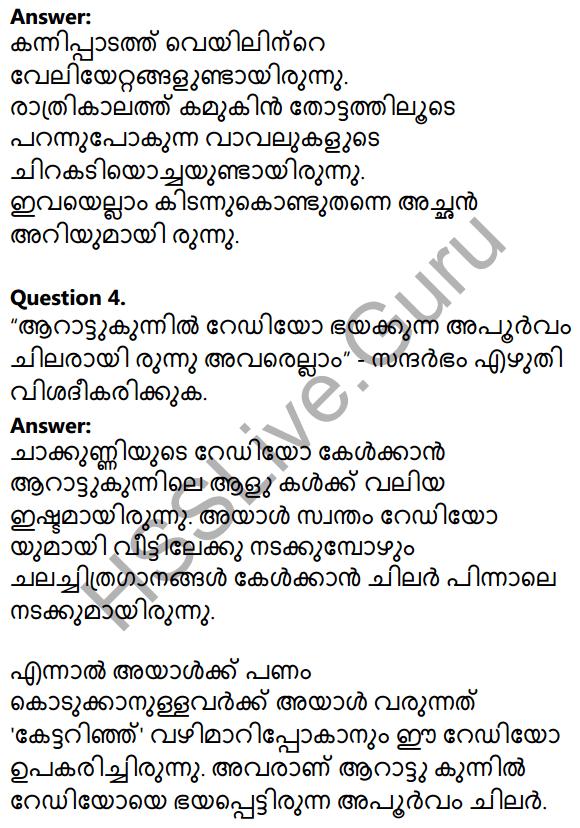 Kerala SSLC Malayalam Model Question Paper 1 (Adisthana Padavali) 2