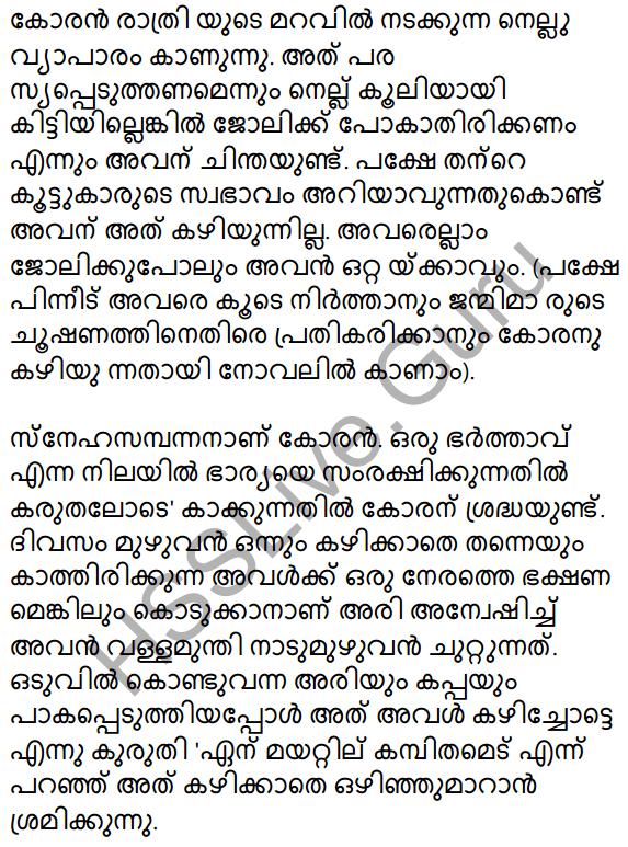 Kerala SSLC Malayalam Model Question Paper 1 (Adisthana Padavali) 20