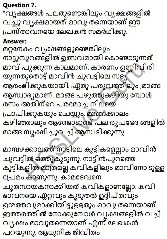 Kerala SSLC Malayalam Model Question Paper 1 (Adisthana Padavali) 6