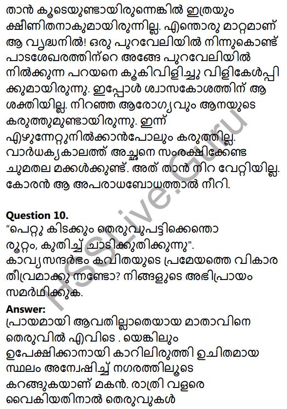 Kerala SSLC Malayalam Model Question Paper 2 (Adisthana Padavali) 8