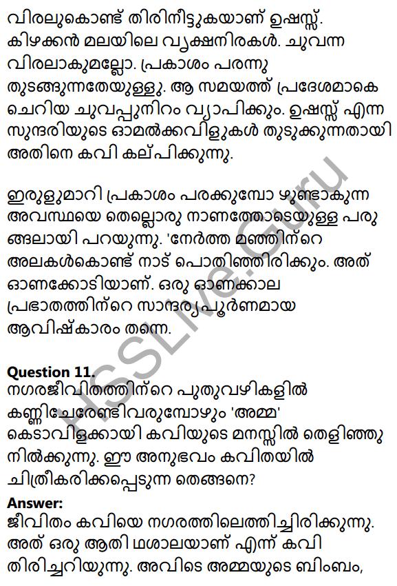 Kerala SSLC Malayalam Model Question Paper 3 (Adisthana Padavali) 10
