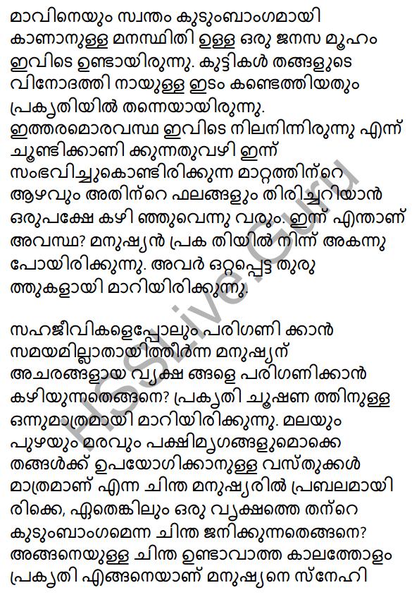 Kerala SSLC Malayalam Model Question Paper 3 (Adisthana Padavali) 16