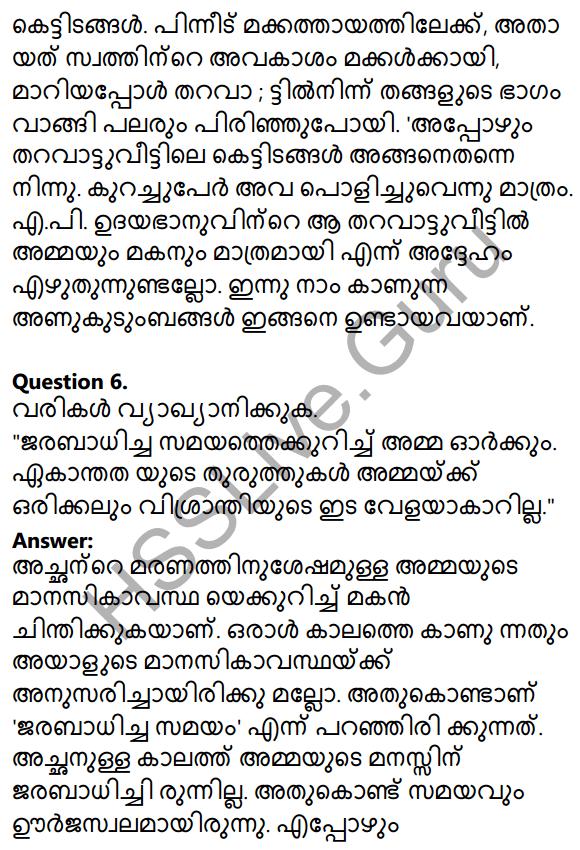 Kerala SSLC Malayalam Model Question Paper 3 (Adisthana Padavali) 4