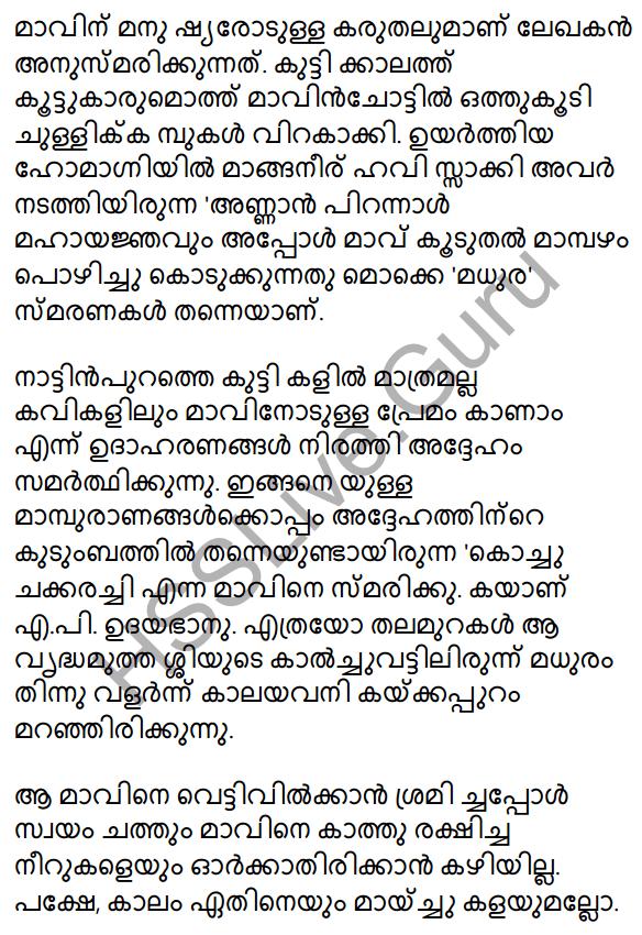 Kerala SSLC Malayalam Model Question Paper 4 (Adisthana Padavali) 10