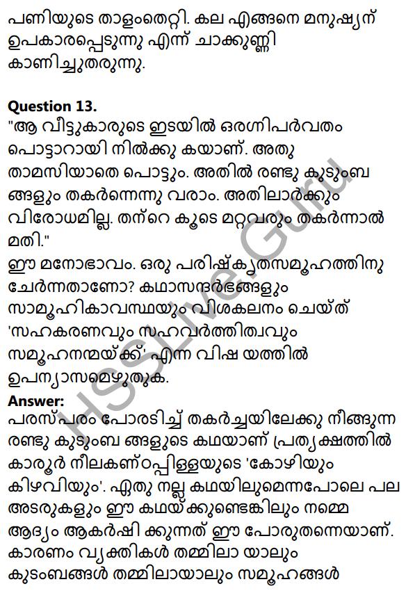 Kerala SSLC Malayalam Model Question Paper 4 (Adisthana Padavali) 22
