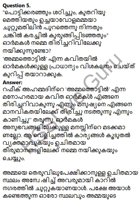 Kerala SSLC Malayalam Model Question Paper 4 (Adisthana Padavali) 3