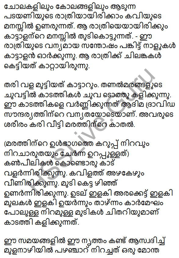 Kirathavritham Summary 11