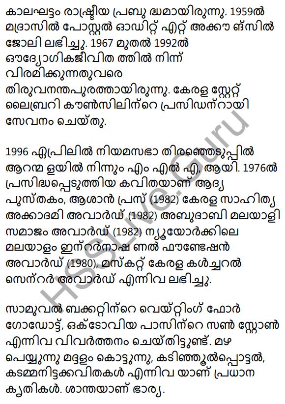 Kirathavritham Summary 3
