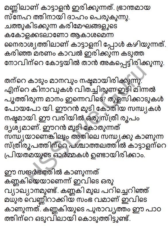 Kirathavritham Summary 9