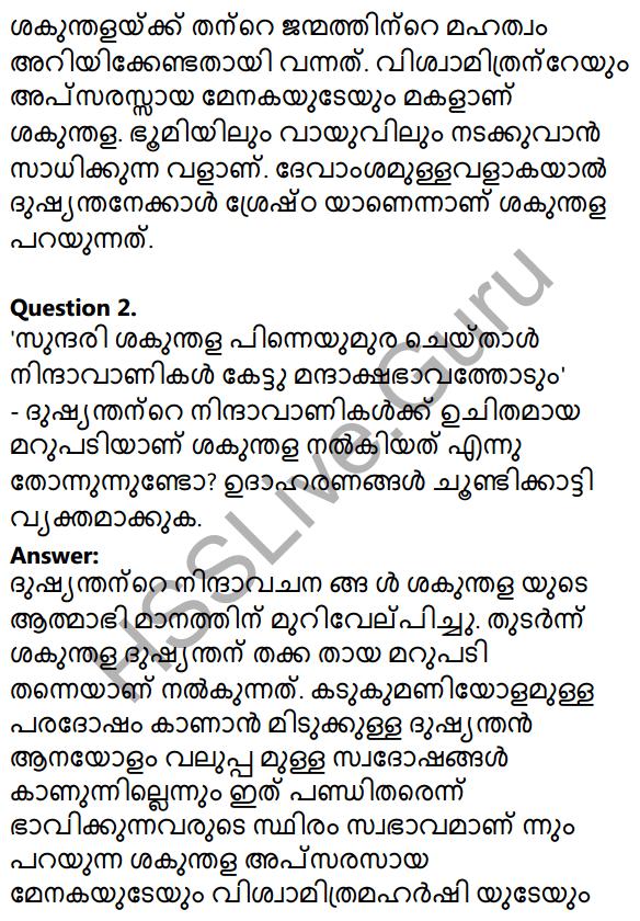 Plus Two Malayalam Textbook Answers Unit 1 Chapter 1 Kannadi Kanmolavum 11