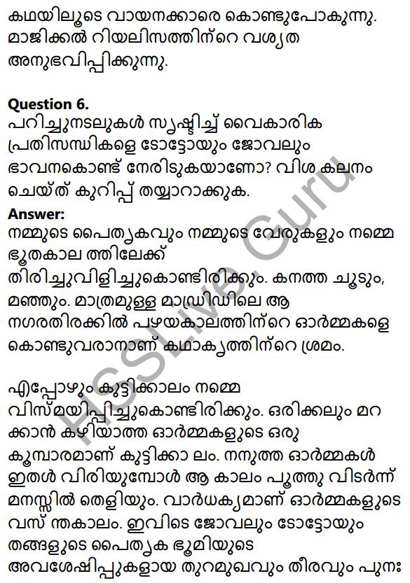 Plus Two Malayalam Textbook Answers Unit 1 Chapter 2 Prakasam Jalam Pole Anu 14