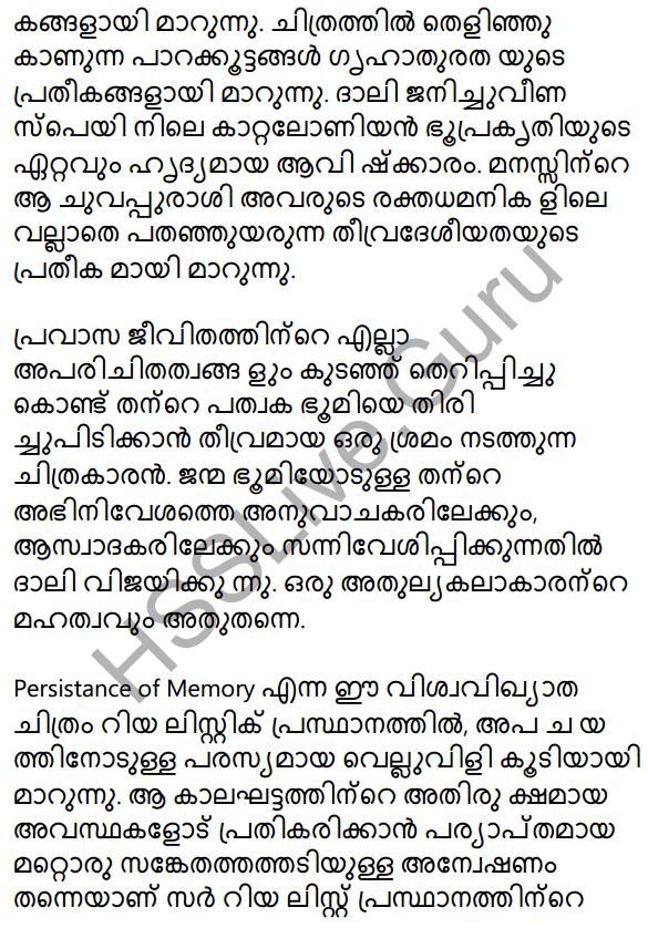 Plus Two Malayalam Textbook Answers Unit 1 Chapter 2 Prakasam Jalam Pole Anu 28