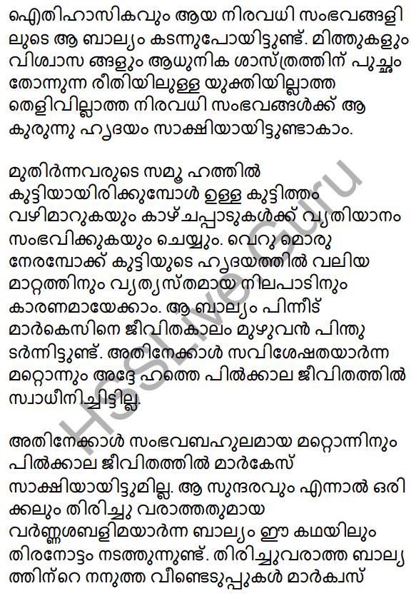 Plus Two Malayalam Textbook Answers Unit 1 Chapter 2 Prakasam Jalam Pole Anu 35