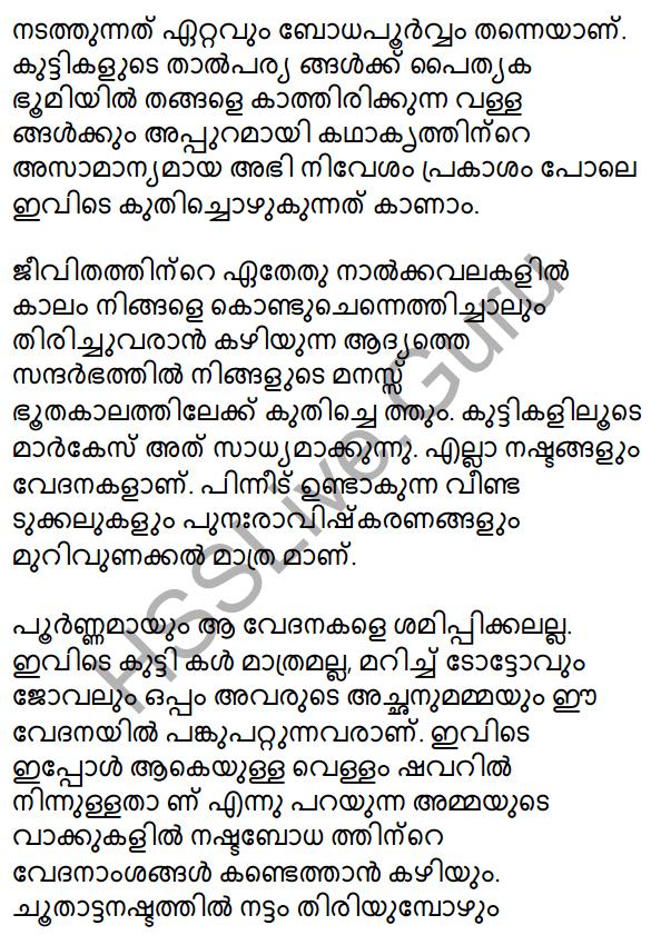 Plus Two Malayalam Textbook Answers Unit 1 Chapter 2 Prakasam Jalam Pole Anu 36