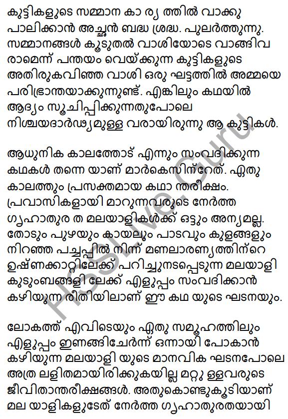 Plus Two Malayalam Textbook Answers Unit 1 Chapter 2 Prakasam Jalam Pole Anu 37