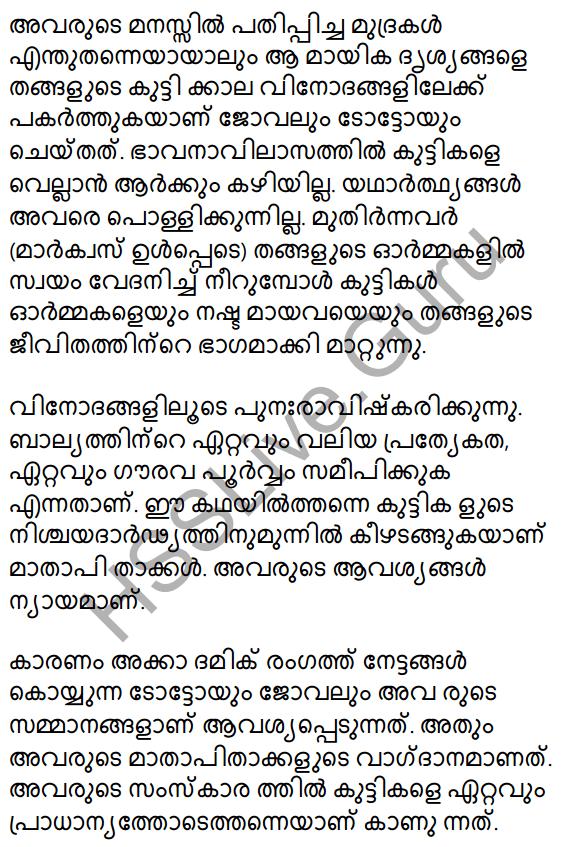 Plus Two Malayalam Textbook Answers Unit 1 Chapter 2 Prakasam Jalam Pole Anu 39