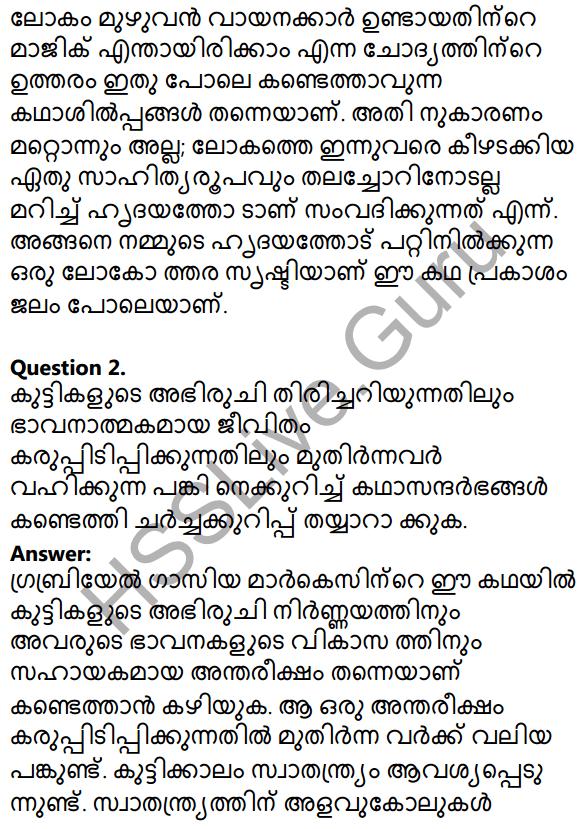 Plus Two Malayalam Textbook Answers Unit 1 Chapter 2 Prakasam Jalam Pole Anu 41