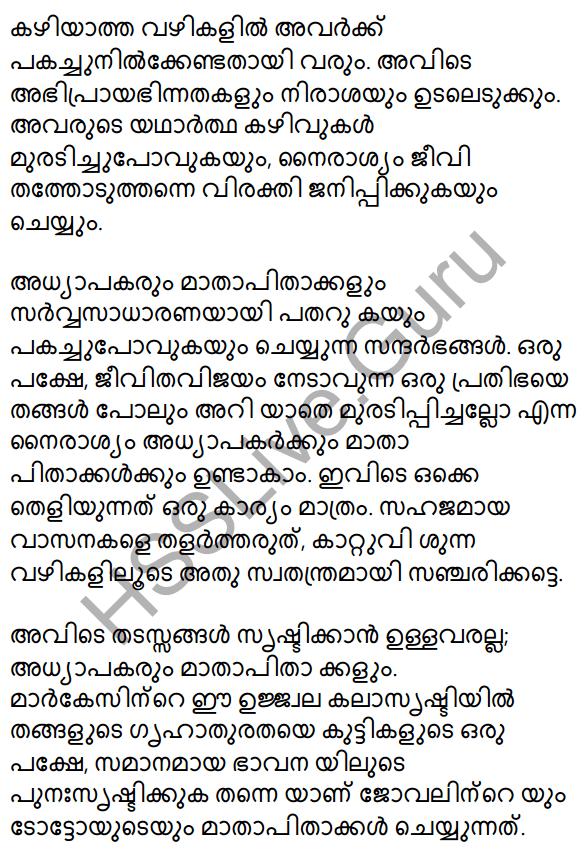 Plus Two Malayalam Textbook Answers Unit 1 Chapter 2 Prakasam Jalam Pole Anu 45
