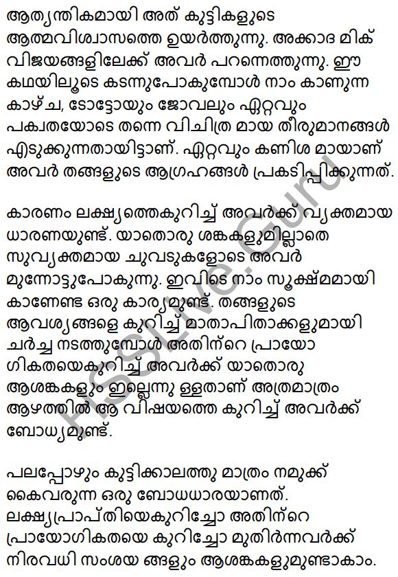 Plus Two Malayalam Textbook Answers Unit 1 Chapter 2 Prakasam Jalam Pole Anu 46