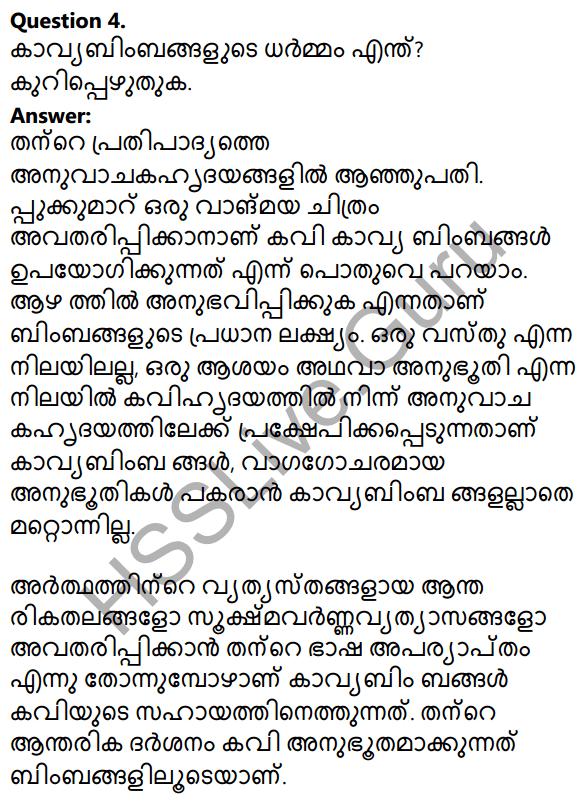 Plus Two Malayalam Textbook Answers Unit 1 Chapter 3 Kirathavritham 8
