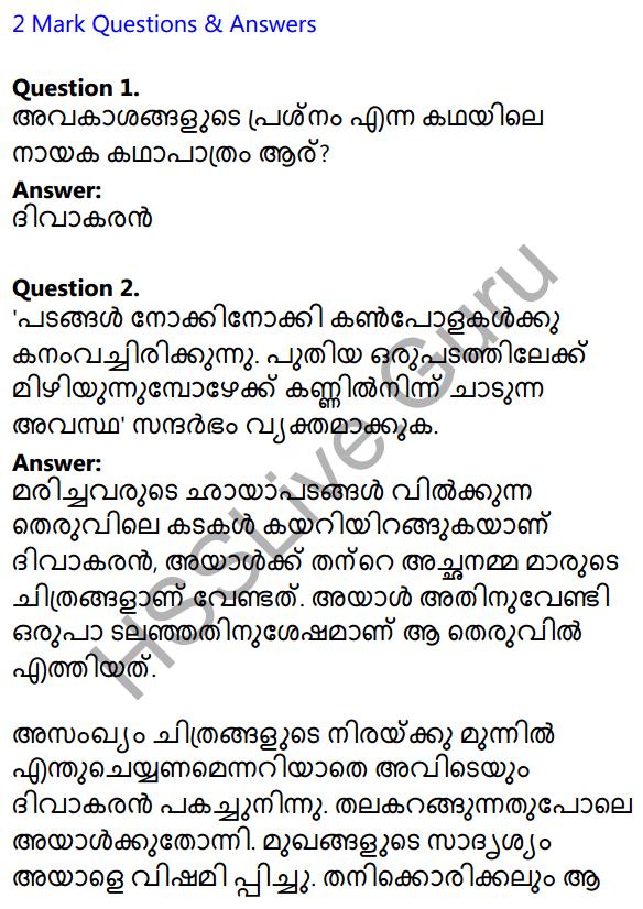 Plus Two Malayalam Textbook Answers Unit 1 Chapter 4 Avakasangalude Prasnam 1