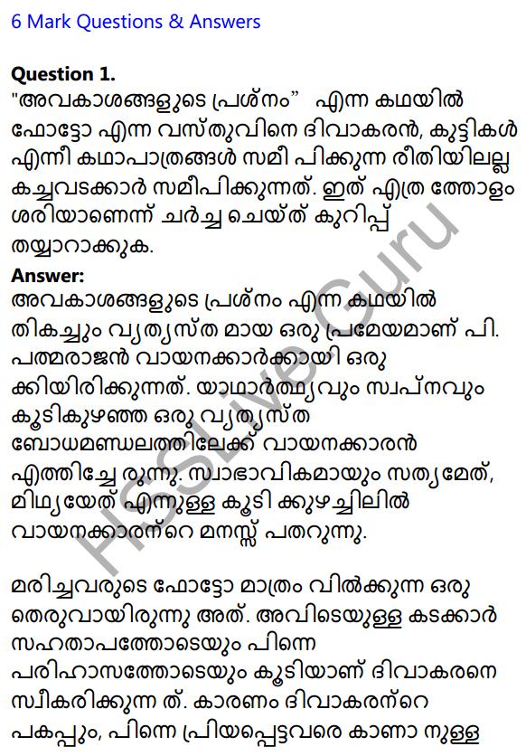 Plus Two Malayalam Textbook Answers Unit 1 Chapter 4 Avakasangalude Prasnam 10