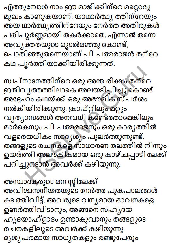Plus Two Malayalam Textbook Answers Unit 1 Chapter 4 Avakasangalude Prasnam 20