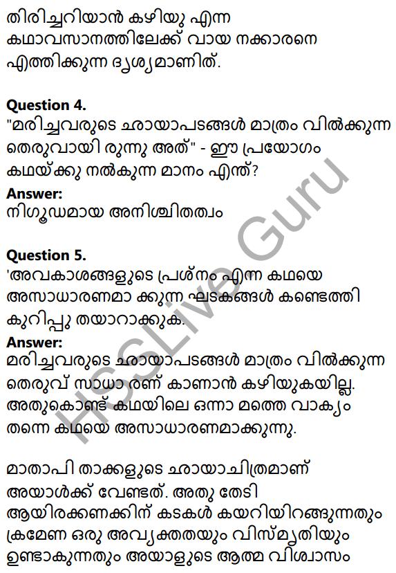 Plus Two Malayalam Textbook Answers Unit 1 Chapter 4 Avakasangalude Prasnam 3