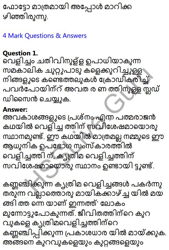 Plus Two Malayalam Textbook Answers Unit 1 Chapter 4 Avakasangalude Prasnam 6