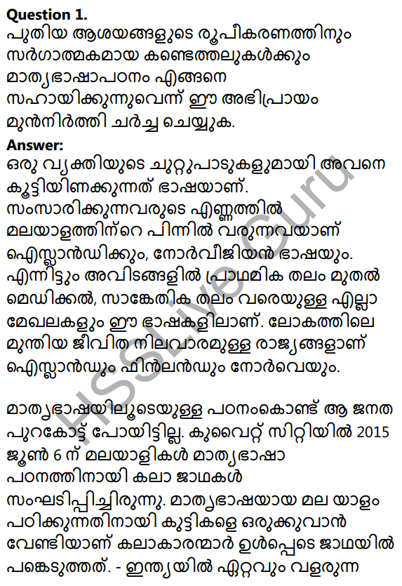 Plus Two Malayalam Textbook Answers Unit 1 Eluttakam 1