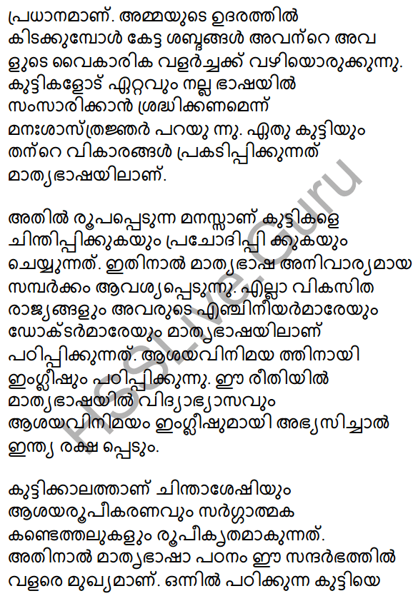 Plus Two Malayalam Textbook Answers Unit 1 Eluttakam 4
