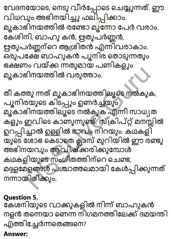 Plus Two Malayalam Textbook Answers Unit 2 Chapter 1 Keshini Mozhi 12