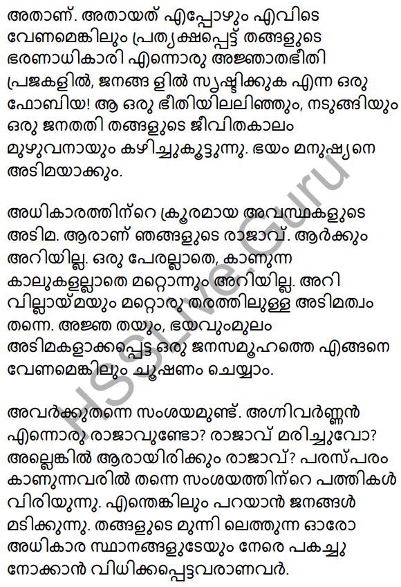 Plus Two Malayalam Textbook Answers Unit 2 Chapter 2 Agnivarnante Kalukal 33