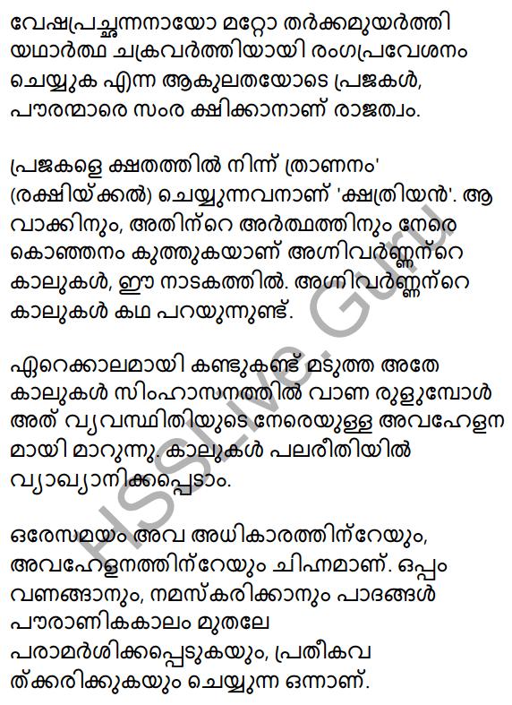 Plus Two Malayalam Textbook Answers Unit 2 Chapter 2 Agnivarnante Kalukal 37