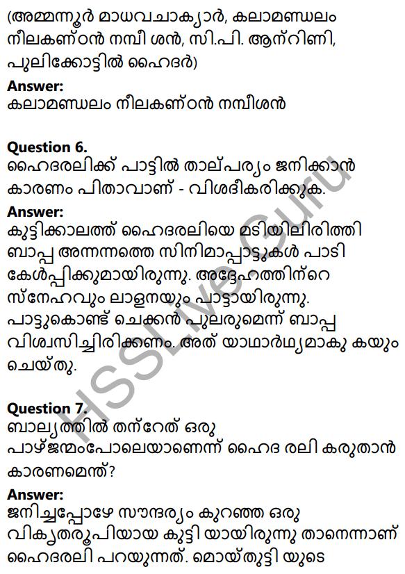 Plus Two Malayalam Textbook Answers Unit 2 Chapter 3 Padathinte Pathathil 2