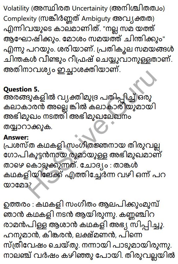 Plus Two Malayalam Textbook Answers Unit 2 Chapter 3 Padathinte Pathathil 34