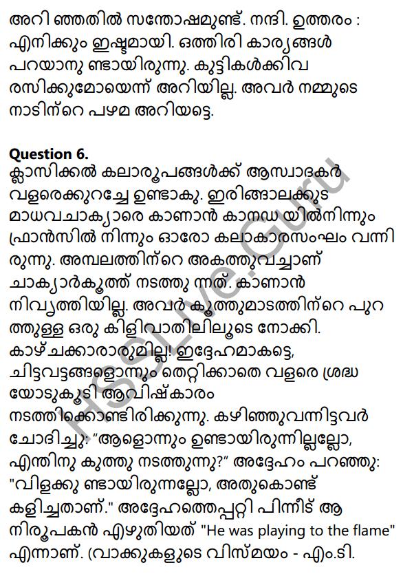 Plus Two Malayalam Textbook Answers Unit 2 Chapter 3 Padathinte Pathathil 38