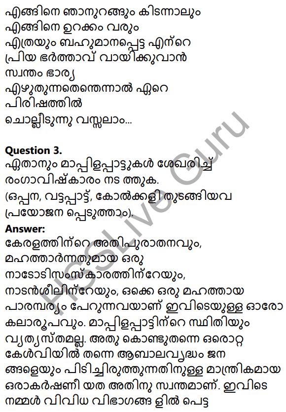 Plus Two Malayalam Textbook Answers Unit 2 Chapter 4 Mappilappattile Keraleeyatha 30