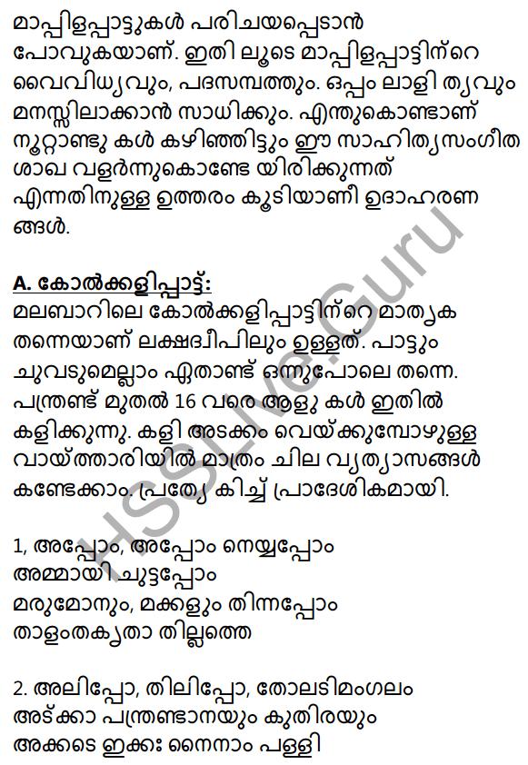 Plus Two Malayalam Textbook Answers Unit 2 Chapter 4 Mappilappattile Keraleeyatha 31