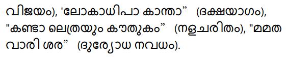Plus Two Malayalam Textbook Answers Unit 2 Chapter 4 Mappilappattile Keraleeyatha 49