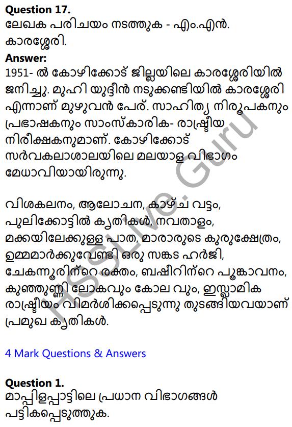 Plus Two Malayalam Textbook Answers Unit 2 Chapter 4 Mappilappattile Keraleeyatha 7