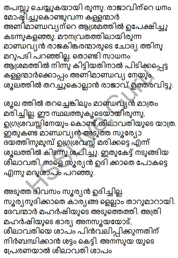 Plus Two Malayalam Textbook Answers Unit 3 Chapter 1 Kollivakkallathonnum 10