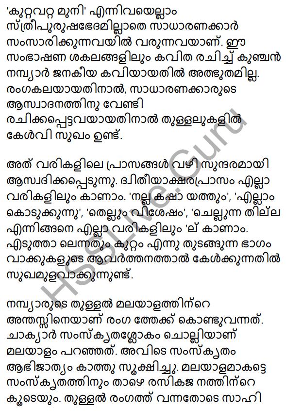 Plus Two Malayalam Textbook Answers Unit 3 Chapter 1 Kollivakkallathonnum 28