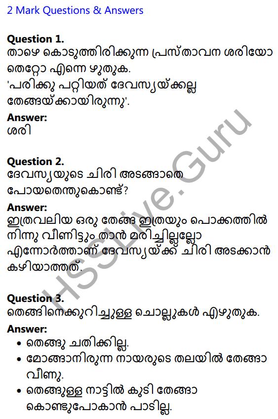 Plus Two Malayalam Textbook Answers Unit 3 Chapter 3 Thenga 1