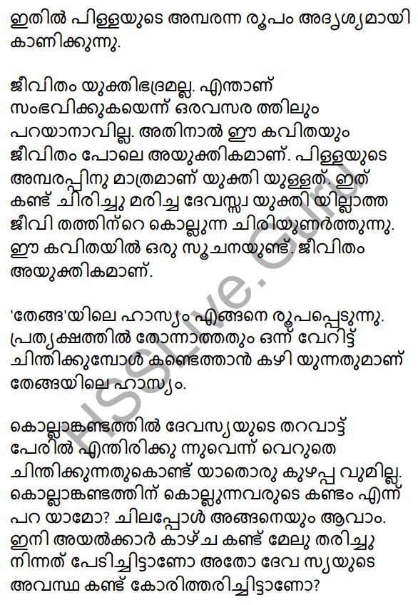 Plus Two Malayalam Textbook Answers Unit 3 Chapter 3 Thenga 10