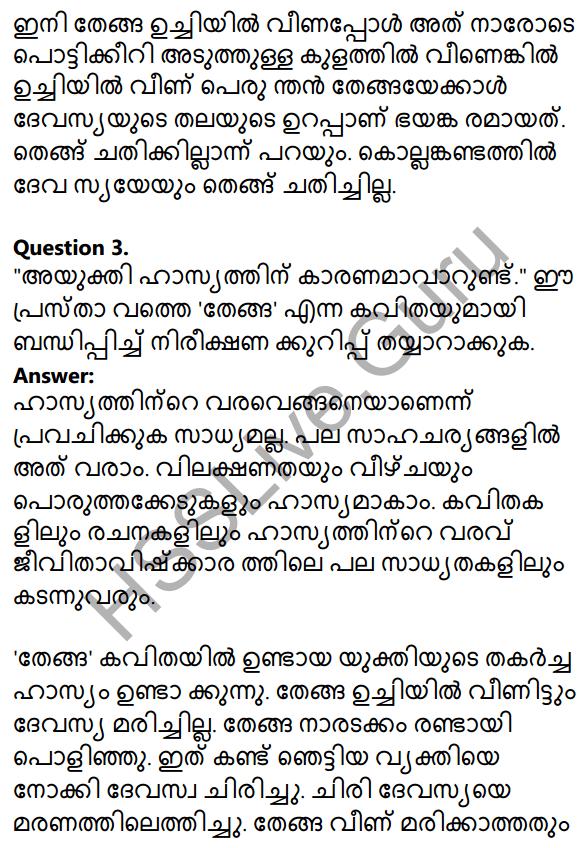 Plus Two Malayalam Textbook Answers Unit 3 Chapter 3 Thenga 11