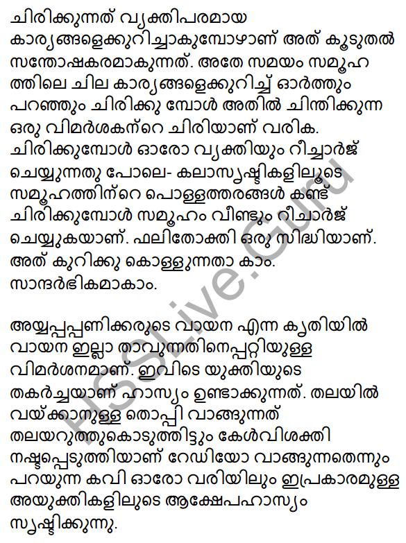 Plus Two Malayalam Textbook Answers Unit 3 Chapter 3 Thenga 8